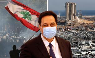 ראש ממשלת לבנון מתפטר (צילום: רויטרס)
