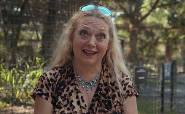 """קרול בסקין, """"טייגר קינג"""" (צילום: Netflix)"""