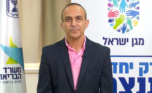 פרופסור רוני גמזו (צילום: N12)