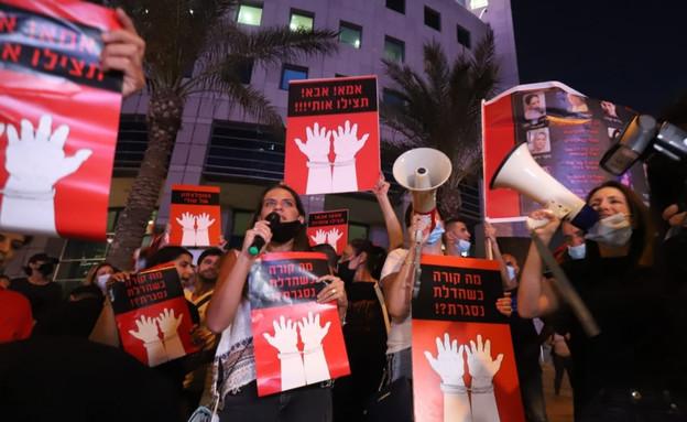 מחאת הורי ילדי הגן (צילום: איתן אלחדז, TPS)