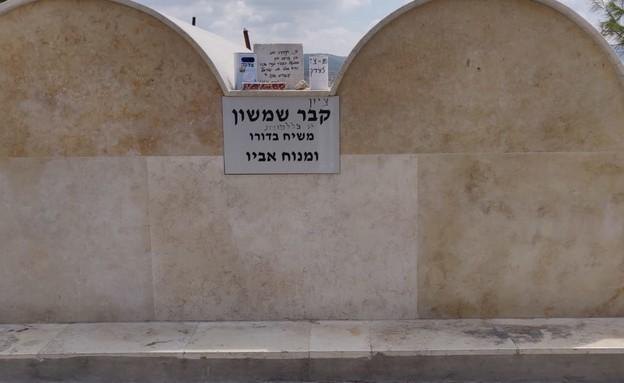 מטה יהודה (צילום: אילן ארנון)