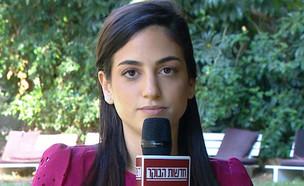 """אחותה של ספיר ניסני על גזר הדין (צילום: מתוך """"חדשות הבוקר"""" , קשת 12)"""