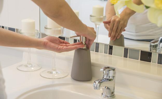 רחיצת ידיים