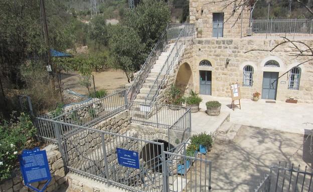 בית ילין (צילום: Ovedc, ויקיפדיה)