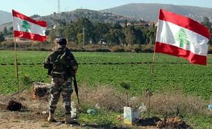 גבול לבנון (צילום: AFP, GettyImages)