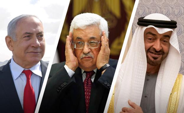 הסכם שלום בין ישראל לאיחוד האמריות (עיבוד: רויטרס)