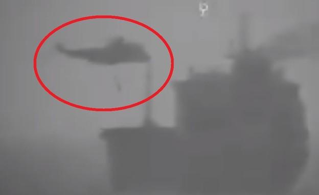 השתלטות איראנית על ספינה (צילום: CENTCOM, Twitter)