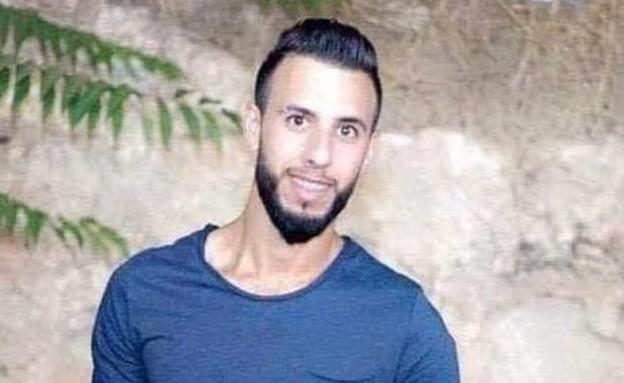 אחמד מנאסרה, צעיר פלסטיני שנורה למוות (צילום: באדיבות המשפחה)