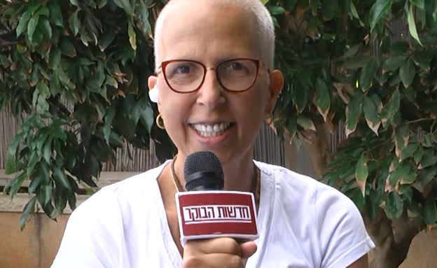 """מירית הררי נלחמת בסרטן ומחבקת את החיים (צילום: מתוך """"חדשות הבוקר"""" , קשת 12)"""