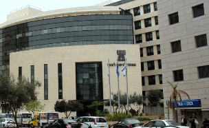 ביטוח לאומי בחיפה (צילום: משה מילנר, צילום: לשכת העיתונות הממשלתית, משה מילנר)
