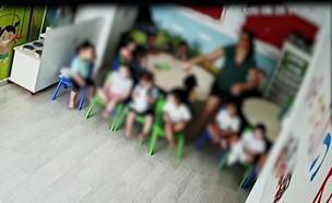 התעללות בפעוטות בגן הזוועות הרמלה (צילום: באדיבות הורי הילדים)