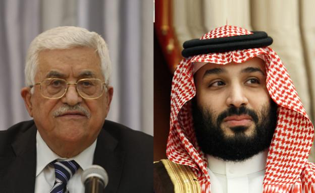 מוחמד בן סלמן ואבו מאזן (צילום: AP)