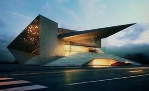 דובאי (צילום: אינסטגרם creatoarquitectos)