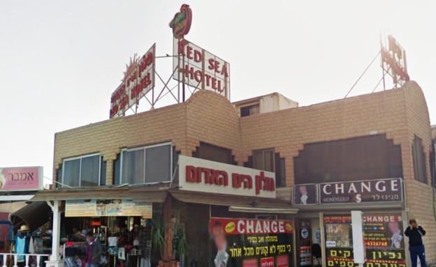 מלון  הים האדום (צילום: גוגל)