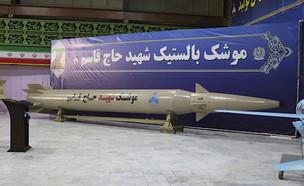 הטיל האירני על שם סולימאני (צילום: AP)