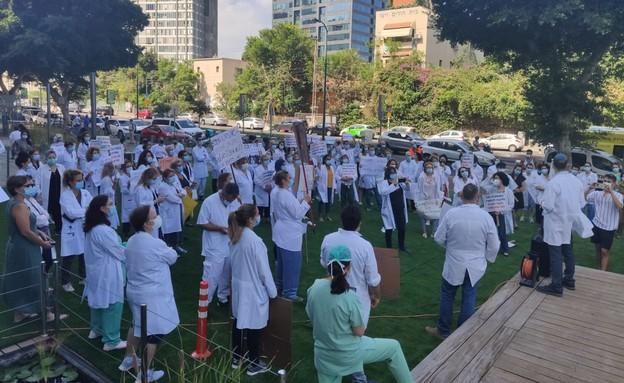 הפגנת עובדי המעבדות (צילום: פרטי)