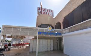 מלון הים האדום, אילת (צילום: google earth)