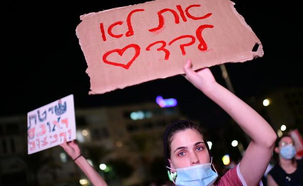 אונס, אילת, מחאה, הפגנה, מחאת האונס באילת, מלון הי (צילום: תומר נויברג, פלאש 90)