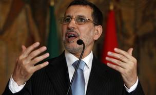 ראש ממשלת מרוקו, סעד א-דין אל-עות'מאני  (צילום: AP)