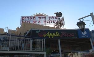 מלון הים האדום באילת  (צילום: N12)