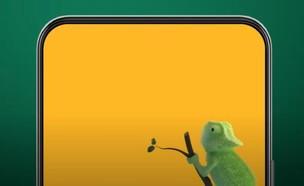 ZTE AXON 20 5G (צילום: צילום מסך, יוטיוב)