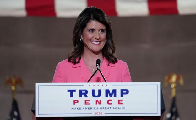 ניקי היילי בוועידה הרפובליקנית (צילום: רויטרס)