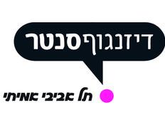 לוגו מצעד 2020