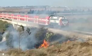 שרפה מבלון ליד רכבת בשדות נגב (צילום: דוברות המועצה שדות נגב)