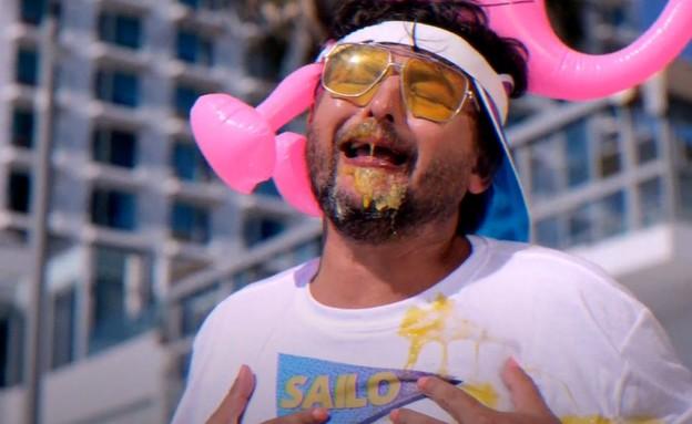 מתוך הקליפ Summer Body (צילום: מתוך הווידאו קליפ Summer Body, Youtube)