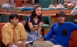 """מתוך """"Hello Friends"""" (צילום: Zee TV)"""