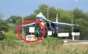 התקרית (צילום: 737Aviation, YouTube)