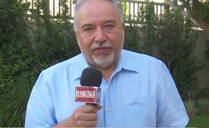 """אביגדור ליברמן על הקורונה והמשבר הפוליטי (צילום: מתוך """"חדשות הבוקר"""" , קשת 12)"""