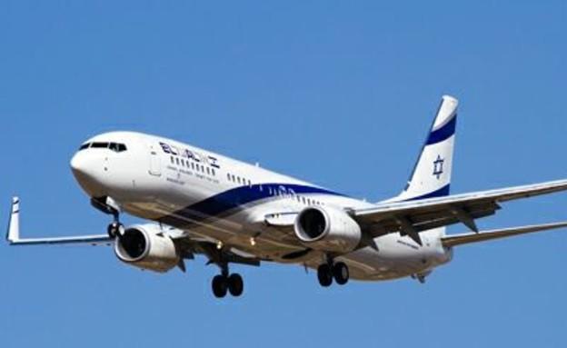 מטוס בואינג של אל-על (צילום: אל על)