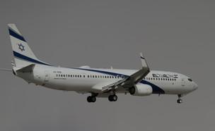 טיסת אלעל לאבו דאבי (צילום: רויטרס)