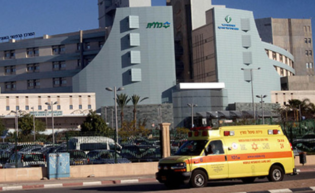 Copy of בית חולים סורוקה (צילום: FLASH90)