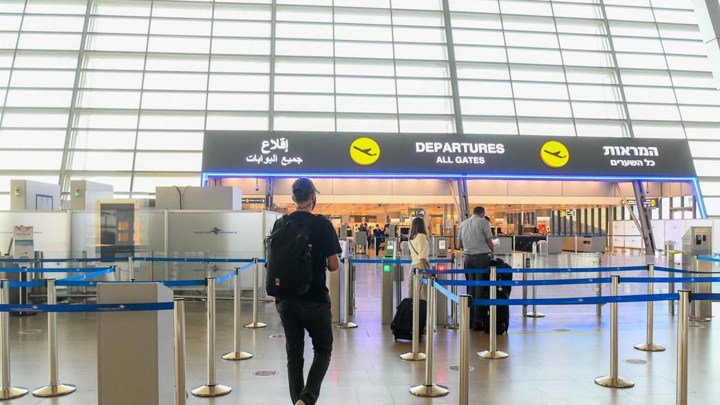 """נמל התעופה בן גוריון, נתב""""ג, טיסות, קורונה (צילום: פלאש 90)"""