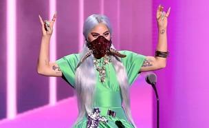 ליידי גאגא, VMA 2020 (צילום: Kevin Winter/MTV VMAs 2020/Getty Images for MTV)