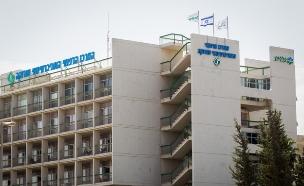 בית החולים סורוקה (צילום: מרים אלסטר, פלאש 90)