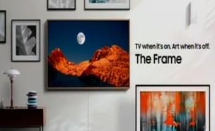 טלוויזיה או תמונה? (צילום: הקומה ה-12, קשת 12)