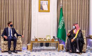 קושנר בפגישה עם יורש העצר הסעודי (צילום: רויטרס)