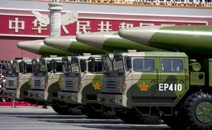 טילים בליסטיים מסוג DF-26 בסין, 2019 (צילום: רויטרס)