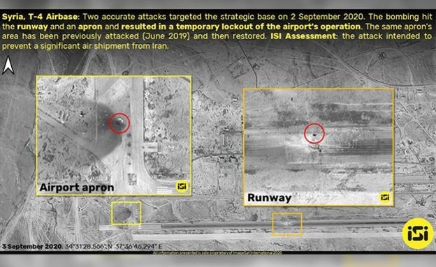 תמונת לוויין בעקבות התקיפות הישראליות בסוריה (צילום: mageSat International - ISI)