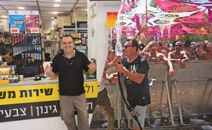 """רמי שמואל (צילום: יח""""צ, באדיבות המצולם)"""