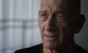 """אהוד אולמרט (צילום: צילום מסך מתוך """"אולמרט: האיש שרצה יותר מדי"""")"""