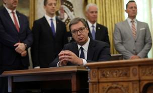 נשיא סרביה, אלכסנדר ווצ'יץ' בוושינגטון (צילום: Reuters)