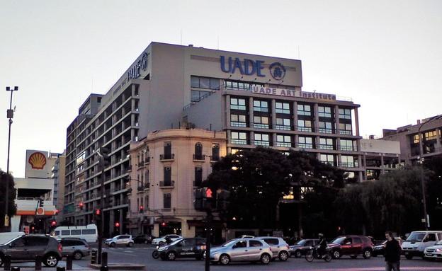 האוניברסיטה הארגנטינאית לעסקים בבואנוס איירס