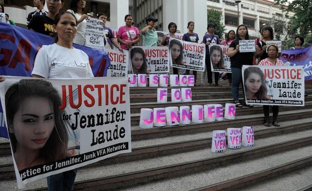 הרצח הצית מחאה רחבה בפיליפינים (צילום: JAY DIRECTO/AFP, Getty Images)