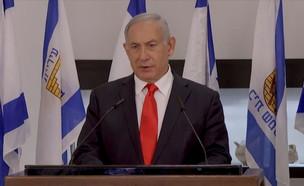 הצהרת ראש הממשלה (צילום: N12)