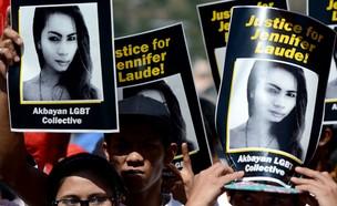 רצח ג'ניפר לאוד הוביל לגל מחאה סוער בפיליפינים (צילום: NOEL CELIS/AFP, Getty Images)