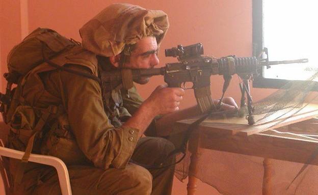שירן אמסילי (צילום: פרטי, באדיבות המצולם)